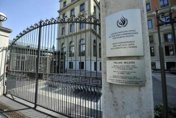 The Office of the High Commissioner for Human Rights in Geneva.