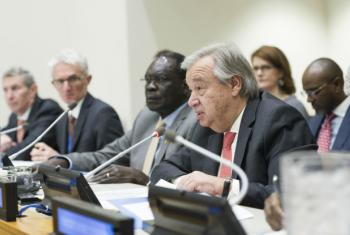 UN Secretary-General António Guterres addresses the Annual High-Level Pledging Conference for the United Nations Central Emergency Response Fund (CERF).