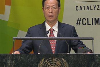 Viceprimer ministro de China, Zhang Gaoli. Captura de vídeo. UNTV