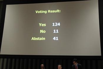 Resultado de la votación en la Asamblea General. Foto ONU / Loey Felipe.
