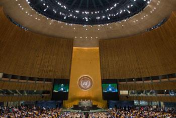Salón de la Asamblea General. Foto de archivo, ONU.