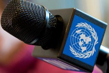 Foto Radio ONU