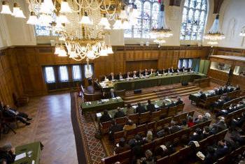Interior de la sede de la Corte Internacional de Justicia. Foto CIJ.