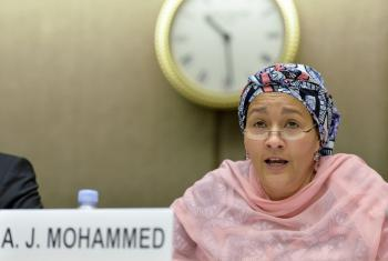 Amina J. Mohammed, asesora especial en planificación del desarrollo. Foto: ONU/Jean-Marc Ferré.