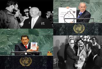Radio ONU recuerda algunas de las intervenciones estelares en la Asamblea General de la ONU. Foto: Archivo de la ONU