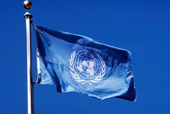 La bandera de las Naciones Unidas. Foto ONU: John Isaac.