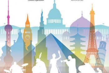 Cartel oficial del Día Internacional del Jazz 2016.