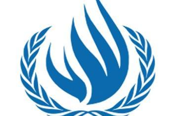 Logo de la Oficina del Alto Comisionado de la ONU para los Derechos Humanos