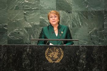 La expresidente de Chile, Michelle Bachelet, durante el discurso pronunciado en el debate anual de la Asamblea General en 2017.