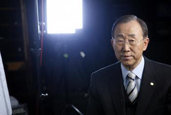 Ban Ki-moon es el octavo Secretario General de la ONU. Foto de archivo: ONU/Mark Garten.