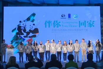 Ganadores del Concurso Pandas para los Objetivos de Desarrollo. Foto: PNUD