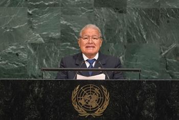 El presidente de El Salvador, Salvador Sánchez Cerén, interviene ante la Asamblea General. Foto: ONU / Cia Pak