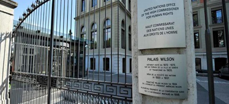 Le Palais Wilson, siège du Haut-Commissariat de l'ONU aux droits de l'homme, où le Comité contre la torture a examiné le rapport du Cameroun (