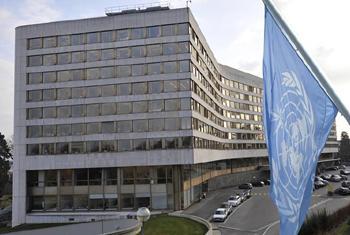 Le siège de la CNUCED à Genève. Photo CNUCED