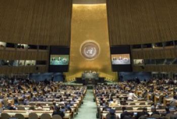 Ouverture de la 71ème session de l'Assemblée générale des Nations Unies, le 20 septembre 2016, à New York (Crédit photo : ONU/Cia Pak)