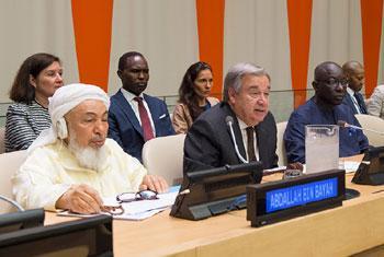 Le Secrétaire général des Nations Unies, António Guterres, s'est exprimé lors du lancement du Plan d'action sur le rôle des chefs religieux pour prévenir l'incitation à la violence qui pourrait conduire à des atrocités.