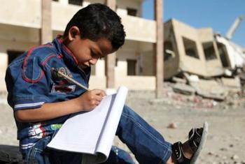 La non rémunération des enseignants depuis un an menace la scolarisation de 4,5 millions d'enfants au Yémen.(