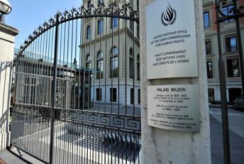 Le Palais Wilson, siège du Haut-Commissariat de l'ONU aux droits de l'homme, où le Comité contre la torture a examiné le rapport de la Mauritanie