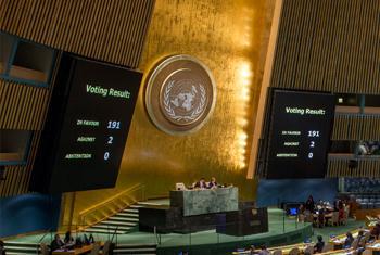 L'Assemblée générale de l'ONU a adopté mercredi une résolution appelant à la levée de l'embargo des États-Unis contre Cuba, avec 191 voix pour et deux voix contre (États-Unis et Israël). (