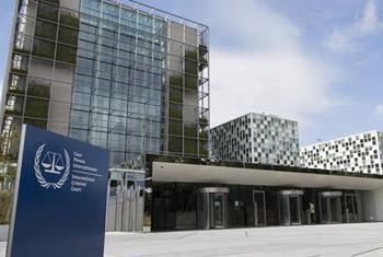 La Cour pénale internationale (