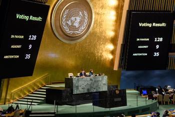 L'Assemblée générale a voté à 128 voix une résolution exigeant que tous les Etats membres « respectent les résolutions du Conseil de sécurité concernant le statut Jérusalem».(
