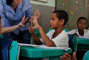 Une école au Brésil.