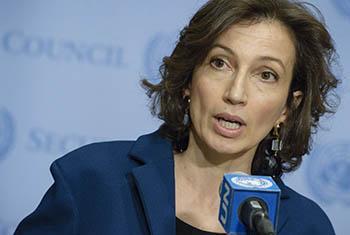 La Directrice générale de l'UNESCO, Audrey Azoulay.