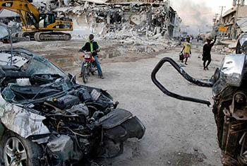 Port-au-Prince après le tremblement du 12 janvier 2010 - Photo
