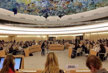 Une vue du Conseil des droits de l'homme de l'ONU