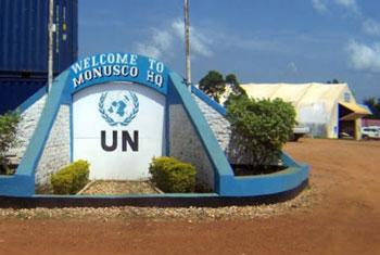 Devant le quartier général de la MONUSCO à Beni (Nord-Kivu), archvies. Photo. Radio Okapi/Freddy Lufulwabo.