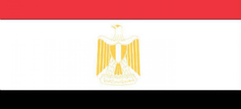 Bandeira do Egito.