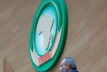 Comissão Económica para África. Foto: ECA