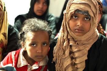 Crianças no Iémen. Foto: Ocha