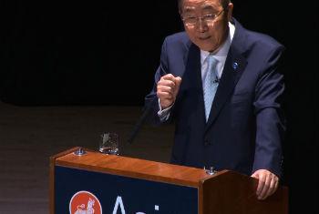 Ban Ki-moon discursa na Asia Society. Foto: ONU