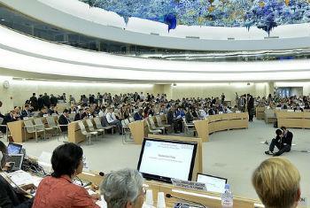 26ª sessão do Conselho de Direitos Humanos da ONU. Foto: ONU/Jean-Marc Ferré