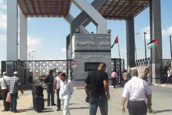 Faixa de Gaza. Foto: Irin/Ahmed Dalloul