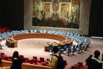Sala do Conselho de Segurança
