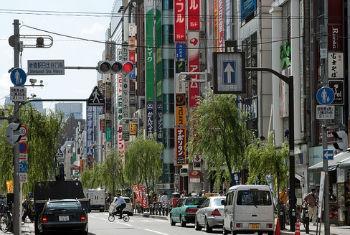Tókio, capital do Japão. Foto: Banco Mundial/Simone D. McCourtie