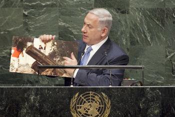 Benjamin Netanyahu. Foto: ONU/Amanda Voisard