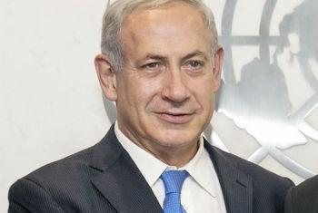 Benjamin Netanyahu. Foto: ONU/Rick Bajornas