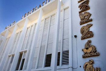 Parlamento do Haiti. Foto: Minustah