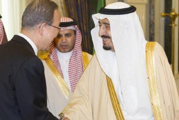 Ban com o rei Salman Abdulaziz. Foto: ONU/Mark Garten