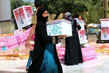 OIM presta assistência aos deslocados. Foto: OIM