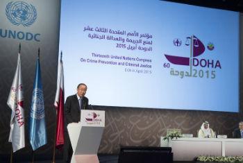 Secretário-geral da ONU, Ban Ki-moon, em discurso no 13º Congresso da ONU sobre Prevenção ao Crime e Justiça Criminal,em Doha, Catar. Foto: ONU/Eskinder Debebe
