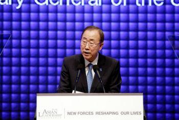 Ban Ki-moon em discurso na Coreia do Sul. Foto: ONU/Evan Schneider