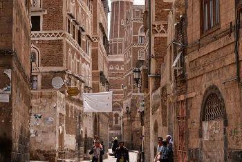 Cidade Velha de Sanaa. Foto: Unesco