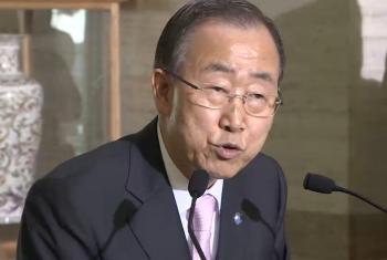 Secretário-geral Ban Ki-moon