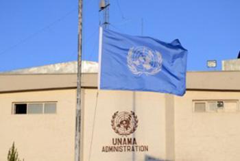 Base da Missão de Assistência da ONU no Afeganistão, Unama. Foto: ONU/Christophe Verhellen.