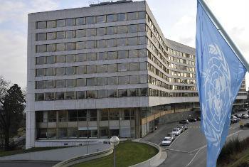 Sede da Unctada em Genebra. Foto: Unctad