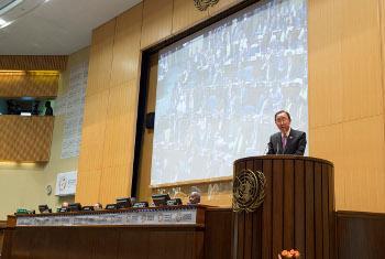 Ban Ki-moon abre conferência na Etiópia. Foto: ONU/Eskinder Debebe